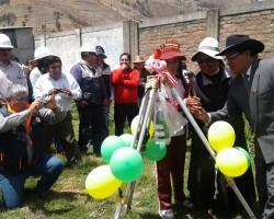 """Tayacaja: Gobernador Regional inicia construcción de I.E. """"Nuestra Sra de Lourdes"""" en Pampas.!!"""