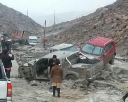 Provincias de Lima, Arequipa, Ica, y Huancavelica son declaradas en emergencia.!!